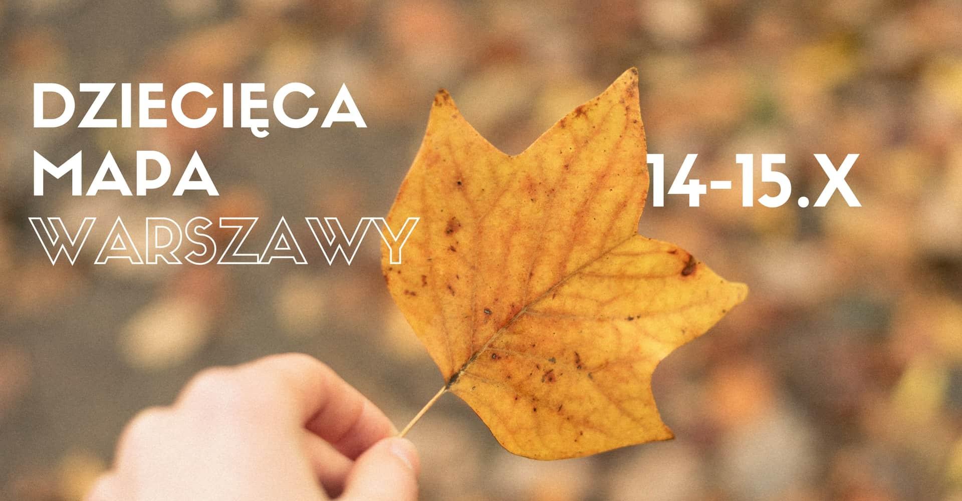 wydarzenia dla dzieci w Warszawie